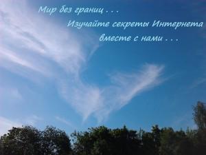 mir_bez_granic