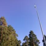 Небо над Дубной
